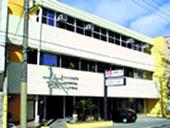 Entre em contato com JUCESP - Escritório Regional de São José dos Campos
